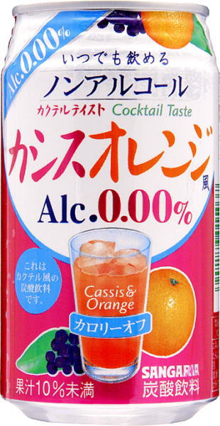 24 canned 0.00% of sun Gaul cocktail taste cassis oranges 350 g Motoiri [non-alcohol]