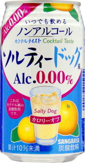 24 0.00% of canned 0.00% of sun Gaul cocktail taste Sor tea dogs 350 g Motoiri [non-alcohol]