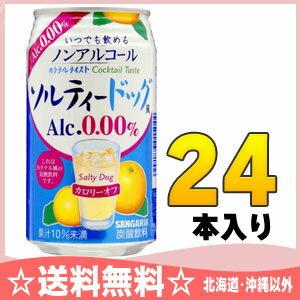 24 0.00% of canned 0.00% of sun Gaul cocktail taste Sor tea dogs 350 g Motoiri [non-alcohol]