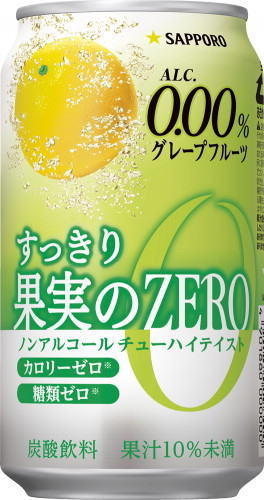 It is 24 canned 350 ml of ZERO grapefruits Motoiri [non-alcohol Chu-Hi taste 0.00% of fruit carbonated drink calorie zero] clearly Sapporo