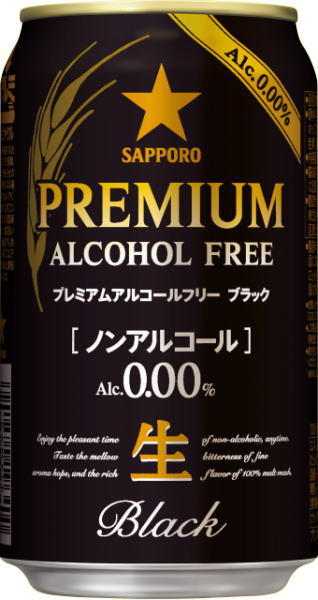24 canned 350 ml of Sapporo premium alcohol-free black Motoiri [beerlike beverage black]