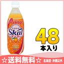 南日本酪農 スコールマンゴー 500ml ペットボトル 24本入×2 まとめ買い〔愛のスコール 500ミリ ペットボトル〕