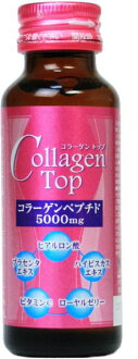 New daily chemical collagen top 5000 50 ml bottle 10 × 3 box enter [CollagenTop]