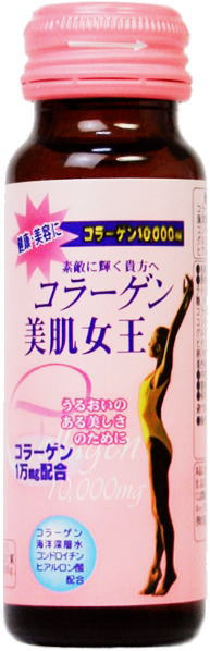Ten *3 新日配薬品 collagen fair skin Queen 10000 50 ml pot treasuring []