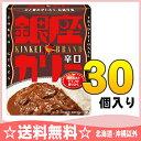 明治 銀座カリー 辛口 180g 30個入〔明治製菓 銀座カ...