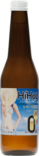12 330 ml of 博水社 high hop lemon beer taste non-alcohol (beautiful woman label) pot Motoiri [HiHop Alc.0.00 % beerlike beverage]