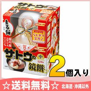 奔佐藤食品加賀美麻糬包含在 528 g 2 x 片 [麻糬麻糬鞭加賀美加賀美麻糬