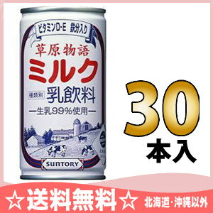 Suntory Prairie story milk 190 g can 30 pieces []