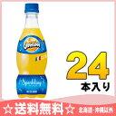サントリー オランジーナ 420mlペット 24本入〔12%混合果汁入り飲料(炭酸ガス入り) オレンジーナ 果汁炭酸飲料…