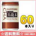 〔クーポン配布中〕サントリー ウーロン茶 160g缶 30本入×2 まとめ買い〔Suntory 烏龍茶 ミニ缶〕