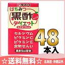 タマノイ はちみつ黒酢ダイエット 125ml紙パック24個入×2パック