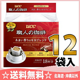 UCC artisan coffee drip coffee sweet aroma Mocha blend 20 servings × 12 bags []