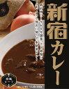 【REB6】欧風ビーフカレー6個セット