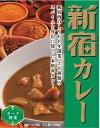 【RY8】『新宿カレー』野菜8個セット