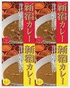 【RAH12】『新宿カレー』ポークマイルド・辛口12個セット