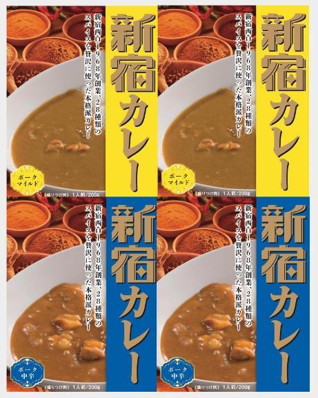 【RAC8】『新宿カレー』ポークマイルド・中辛8個セット