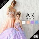 送料無料 Angel R/エンジェルアール ゴージャスビジューウエディングロングドレス AR5215 10P01Oct16 725111