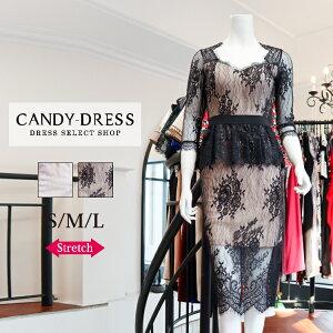 S/M/L 送料無料 Luxury Dress 総レース×ハイウエスト