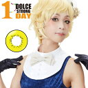 DOLCEstrong1DAY ドルチェ...