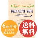 ★送料無料でお届けします!6ヶ月分お徳用サプリメントセルフコントロールシリーズ(LL)【DHA+EPA+DPA 180粒】Health Balance ヘルスバランス(旧名称クロス CROSS)