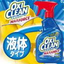 ショッピングオキシクリーン 酸素パワーでガンコな汚れ撃退!!【オキシクリーン マックスフォース】洗剤 シミ取り シミ抜き