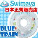 Bluetrain-photo
