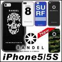 バンデル iPhone5Sケース【送料無料】【正規販売店】iPhone5/5S対応 ケース スカル柄 ナンバー BANDEL サーフ スマホケースiPhone iphonecase ケースiPhone5S カバーアイフォン5アイフォン ケースiphone5 ケーススマートフォンケースシリコンカバー