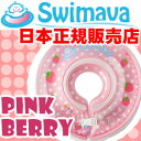 Pinkberry-photo