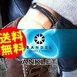 送料無料 バンデル アンクレット BANDEL ANKLET パワーとバランス シリコンアンクレット シリコンバンド 足首 健康アクセサリー 父の日 プレゼント ラッピング