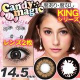 ���饳�� �٤��� 1���� �����ǥ����ޥ��å� KING����� ���2�������̵���ۥ���Υ������� 14.5mm Candymagic ξ�� �����ޥ� �����ǥ��ޥ��å� ���� ���顼������ ���饳�� �٤��� 1���� �����ǥ����ޥ��å� ���饳�� 1���� �����ǥ����ޥ��å�
