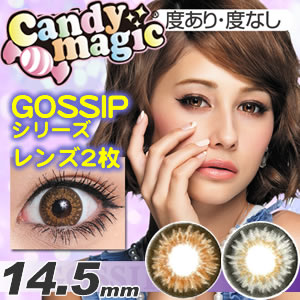 カラコン キャンディー マジック シリーズ ダレノガレ Candymagic キャンマジ