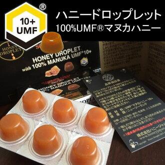 Honeydroplet UMF 麥盧卡蜂蜜 10 + 1 盒 (6 片) 37 蜂蜜糖果蜂蜜 100%日本蜂蜜咽喉含片所有的麥盧卡蜂蜜