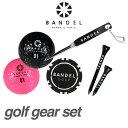 ショッピングゴルフボール バンデル ゴルフ ギアセット【送料無料】【正規販売店】BANDELGOLF Golf Gear Set ゴルフボール グリーンフォーク チップマーカー ゴルフティー プレゼント 景品