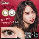 エンジェルカラー モディックシリーズ レンズ2枚 (ゆうパケット/ネコポス送料無料) カラコン マンスリー 度あり 度なし