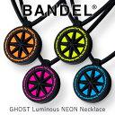 【着後レビューでプレゼント】【正規販売店】【あす楽対応】バンデル ゴースト ルミナス ネオン ネックレス (メール便送料無料) BANDEL GHOST Luminous Neon necklace シリコン パワーバランス 誕生日プレゼント Xmas クリスマス 記念日 父の日 母の日