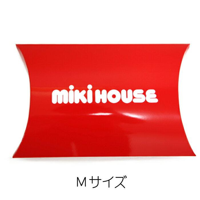 【簡易ギフトBOX】 ミキハウス (アップルタイプ)
