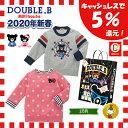 【ご予約品】【ダブルB】2020年 新春福袋2万円(男の子・女の子)(80cm~150cm)