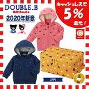【ご予約品】【ダブルB】2020年 新春福袋3万円(男の子・女の子)(80cm~150cm)DOUBLE.B