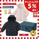 【ご予約品】【ミキハウス】2020年 新春福袋5万円 ドリームパック★(90cm~150cm)/mikihouse