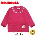 ミキハウス【mikiHOUSE】うさこちゃんセーター(80)