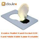 【送料無料】薄さ約3mmの便利なカードサイズでモダンなデザインの電球型ポケットLEDライトWalletnitelite(ウォレットナイトライト)カラー入荷!【色不問】