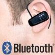 ■【送料無料】万能ブルートゥースヘッドセット/無線ワイヤレス マイク付カナル型イヤホン ハンズフリー通話 Bluetooth HFP/HSP v3.0+EDR 携帯電話スマートフォンパソコン iPod iPad air mini iPhone6/6S PLUS iPhone5S Galaxy S7 Note4 Xperia PS3 Skype PC対応[DNY-82635]