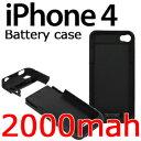 【送料無料】《豪華おまけ付きセット》iPhone4S/iphone4専用2000mah充電器バッテリー付きカバーケース&傷・汚れから守るクリアフィルム保護シートおまけ付きスマホケース rechargeable external battery case for iphone 4G