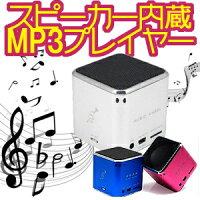 �������̵���ǡ�MusicAngel���ԡ�������¢���η�����ƥ��ⲻ���ߥ˥��ԡ�����MP3�ץ졼�䡼/iPhone4S/iPod/WALKMAN/PSP�ʤɲ����ߥ�USB5�ԥ�����/MicroSD����MP3�ɹ���ǽ���٤���5��������̵���ǡۡ�smtb-s�ۡ�YDKG-f��(Ǽ��16����ܰʹ�)