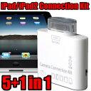 【送料無料】デジカメの写真を手軽にiPad/iPad2/新しいiPadに取り込もう! 5in1+USB コネクションキット(MicroSD/SDHC/メモリーステック/メモリーステックDuo/カードリーダー/USBキーボード/デジタルカメラ) 【Connection Kit(ICH-05WC) 】