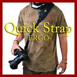 ★【】売れてます!デジタル一眼レフにお薦め プロ仕様 一眼カメラ用 スライドクイックストラップ Quick strap ERGO ショルダー 斜めがけ 滑り止め付き 軽くてクッショ