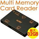 【送料無料】世界最薄&最軽量!44メディア対応 最大32GB読み込み対応USB接続マルチメモリカードリーダー/MicroSD TF M2 XD SD SDHC MiniSD RS-MMC MMC MemoryStick Duo Pro HS CF CF2 Micro Drive 1GB 2GB 4GB 8GB 16GB 32GB