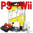 【送料無料】S/PS2/PSoneのアナログコントローラーをWiiで使うコントローラ変換コンバーター「PS/PS2 to Wii Converter Manual」
