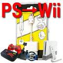 [送料無料]S/PS2/PSoneのアナログコントローラーをWiiで使うコントローラ変換コンバーター「PS/PS2 to Wii Converter Manual」