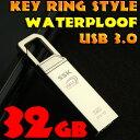 【送料無料】キーホルダー型 防水仕様 高速USB3.0 メタリック素材USBメモリ 大容量32GB メタル金属の素材がシンプルでクール USBフラッシュメモリ ストラップにして持ち歩きも簡単に チェーンフックストラップ[1gb 2gb 4gb 8gb 16gb 32gb 64gb/シルバー](納期:8月下旬以降)